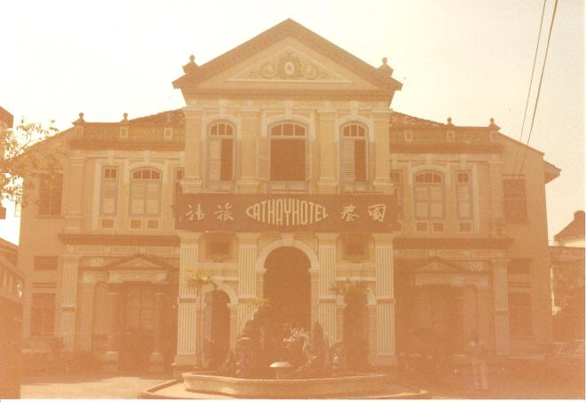 Cathay Hotel Georgetown 1985 001