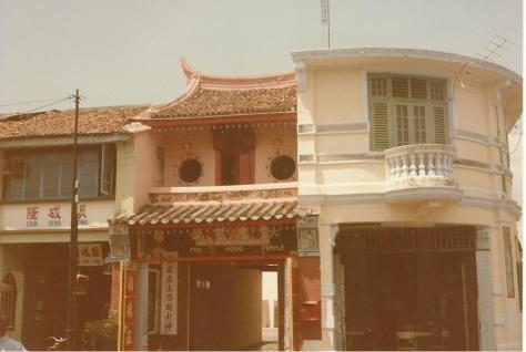 Pen Kong Temple Georgetown 1985 001