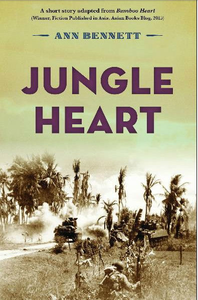 JungleHeartcoverjpeg resized